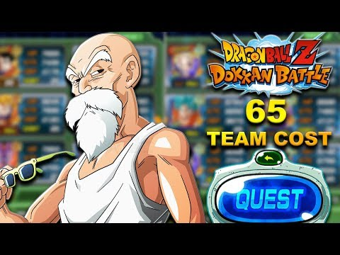 HOW TO BEAT QUESTS WHILE ONLY USING 65 TEAM COST!! | DRAGON BALL Z DOKKAN BATTLE