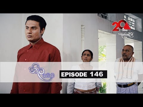 Neela Pabalu | Episode 146 | 30th November 2018 | Sirasa TV