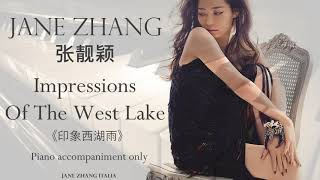 Jane Zhang 张靓颖《Impressions Of The West Lake/印象西湖雨》(solo piano accompaniment)