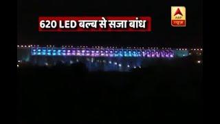 Sardar Sarovar Dam beautifully decorated before inauguration by PM Modi on Sunday