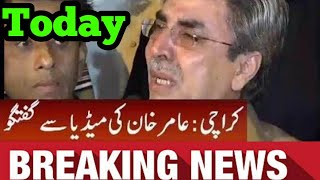 Protest MQM Pakistan News Today 14 February 2019 Karachi Speech Amir Khan Press Club