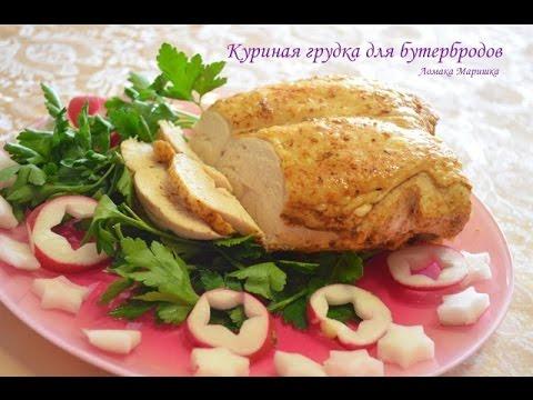 Что приготовить беременной из куриной грудки