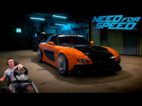 Необузданная Рыкса (Mazda RX-7) Need For Speed 2016 на руле Fanatec Porsche 911 GT2