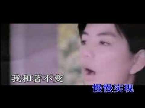 She - Wu Yue Tian