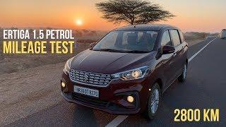 New Maruti Suzuki Ertiga Petrol 1.5 AT Mileage Test (Most Detailed)