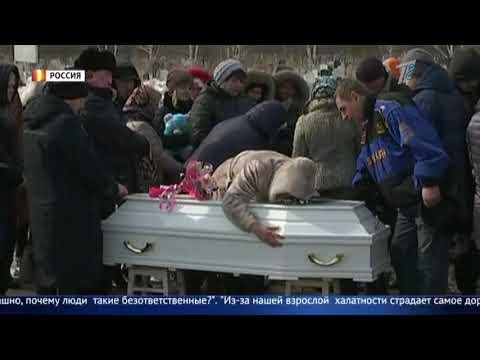 Простите нас, дети - траурные шествия по погибшим в Кемерово