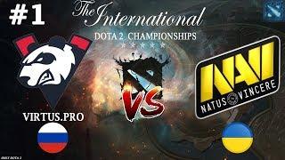 СНГ ДЕРБИ на Ti9 | Virtus.Pro vs Na`Vi #1 (BO2) The International 2019