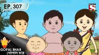 Download Gopal Bhar (Bangla) - গোপাল ভার (Bengali) - Ep 307 - Gopaler Bachha Sammlano 3Gp Mp4