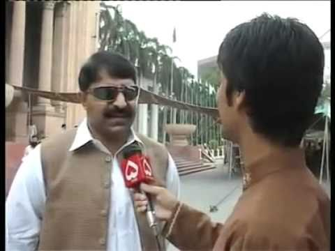 Pakistani Panjab Assembly Mpa,s English video