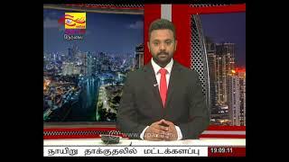 2021-04-22 | Nethra TV Tamil News 7.00 pm