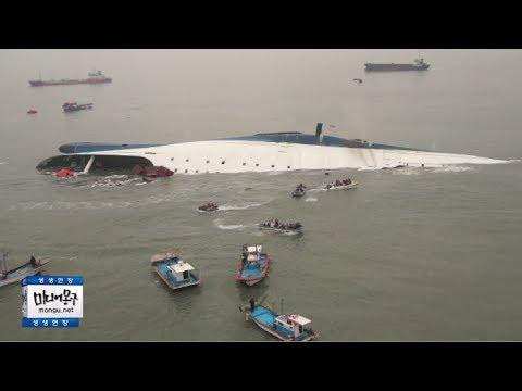 세월호 침몰, 내부 모습