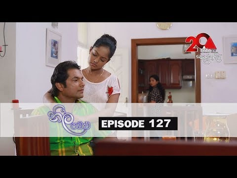 Neela Pabalu | Episode 127 | 05th November 2018 | Sirasa TV