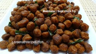 Meal Maker Fry - Soya Chunks Fry - Soy Nuggets Fry