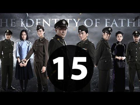父亲的身份 第15集【未删减 40集 1080P版】|(陈建斌、俞飞鸿、冯恩鹤领衔主)2016 最好看的谍战戏 没有之一