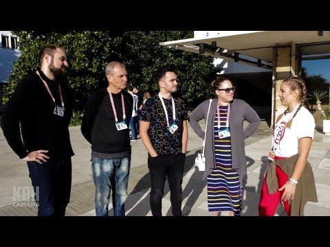 XXIX Международный фестиваль КиВиН-2018. 3 день.