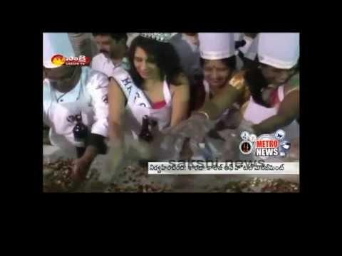Junior Athletics Championship in Vijayawada - Metro News 28th November 2014