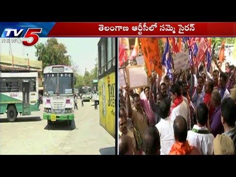 ఆర్టీసీ యాజమాన్యంపై కార్మిక సంఘాల గుర్రు | TSRTC Unions Gives Strike Notice | TV5 News