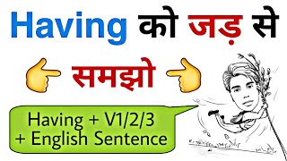 use of HAVING in English Speaking & Grammar || Rules of Having