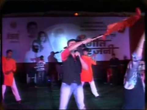 Jai Jai Maharashtra Maza superhit song live by Avdhoot Gupte