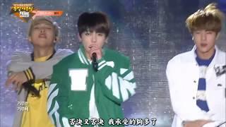 [LIVE]【繁體中字】DOPE(BTS(防彈少年團))151111