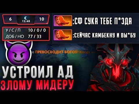 СФ 1vs9 - УНИЧТОЖИЛ МИД, НО НЕ ВЫИГРАЛ ИГРУ