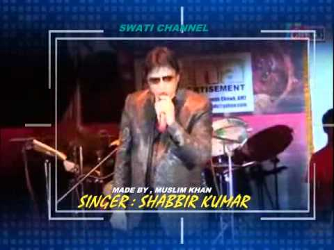 TUMSE MILKAR NA JANE KYUN ( Singer Shabbir Kumar )