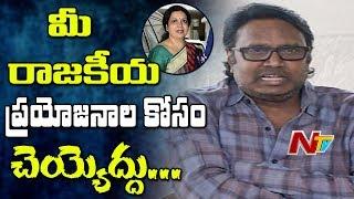 I Lost Credibility on Jeevitha Rajasekhar Says Gunasekhar || #NandiAwards Controversy