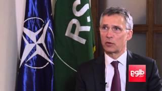 Afghanistan Will Not Step Back: NATO Chief / دبیر کل ناتو: افغانستان به عقب بر نخواهد گشت