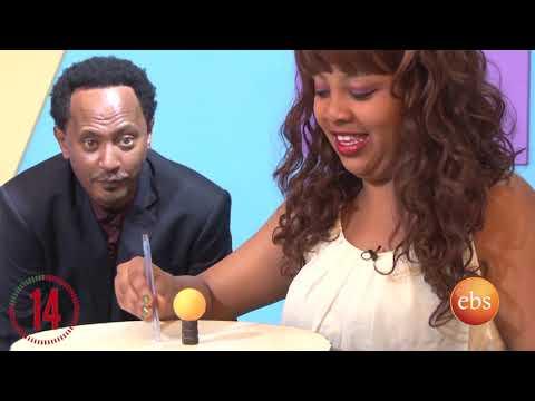 Ye Afta Chewata Season 1 - Ep 10