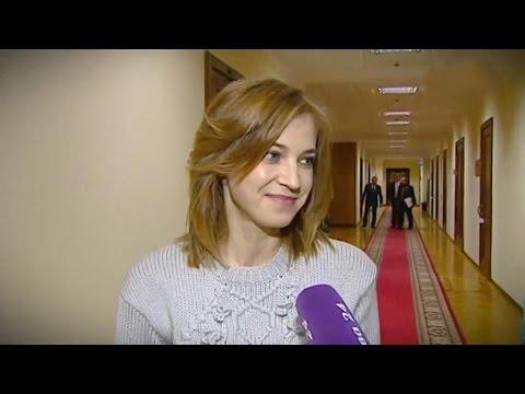 Интервью Натальи Поклонской телеканалу «Москва 24»
