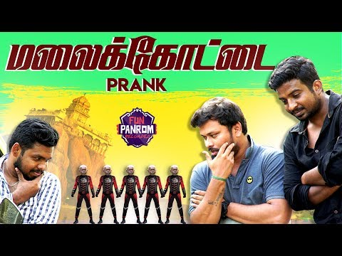 Malaikottai Prank | Fun Panrom Reloaded | Black Sheep
