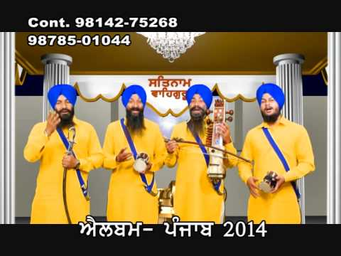 Dhadi Sukhdev Singh Pars,Video Black Sparrow Films,New 2014