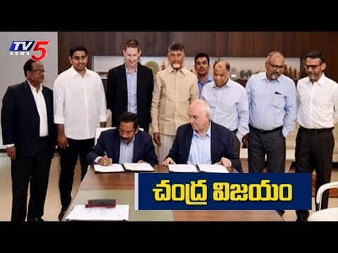 CM Chandrababu Naidu Signs MoU With Flextronics | Amaravati | TV5 News