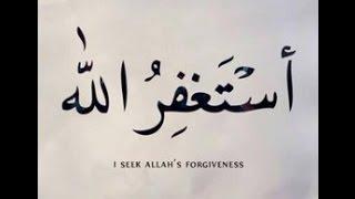 Download Lagu Istighfar 100 kali - Syaikh Mishary Rashid AlAfasy Gratis STAFABAND