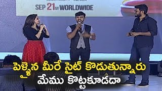 Sundeep Kishan Hilarious Punches On Adhire Abhi @ Nannu Dochukunduvate Pre Release Event