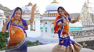 RAJSTHANI DJ SONG 2018 Lage Ganero Futra लागे गणेरो फुटरा Bheru JI DJ Song Monica Dhaiya #HD