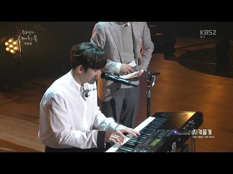 download lagu Vietsub Ji Chang Wook @ Yoo Hee Yeol Ske gratis