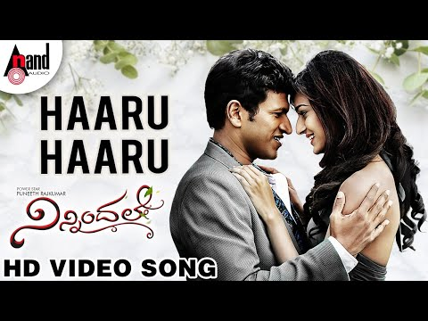 Ninnindale | haaru Haaru | Power Star Puneeth Rajkumar,erica |new Latest Kannada|full Hd Song video