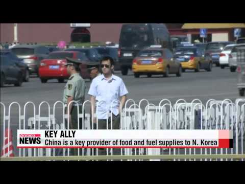 ARIRANG NEWS 20:00 Local securities firms lowering projections on Korean shares for next year