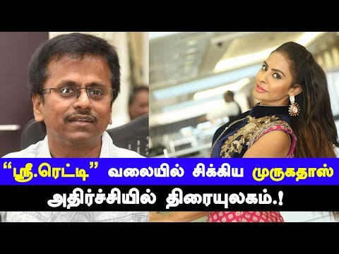 Sri Reddy Valaiyil Murugadoss - Flim Industry Shocked | AR.Murugadoss | Kalakkalcinema