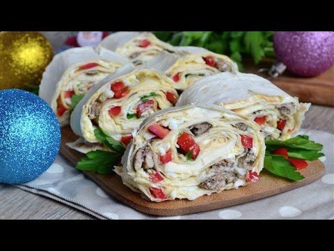 Рулеты на новый год 2017 рецепты из лаваша