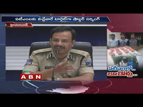 Hyderabad Gang stole over Rs.30 lakh memorising card details | Held | ABN Telugu