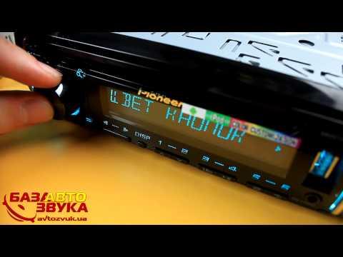 Видео как выбрать магнитолу