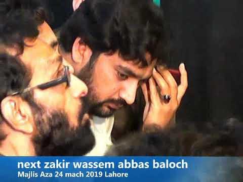 Zakir 1 majlis aza 24 march 2019 lahore