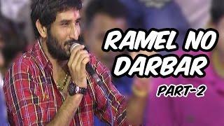 Download 'Ramel No Darbar' | NONSTOP | Halariya And Ragadi | Gaman Santhal | Bhakti Songs 3Gp Mp4