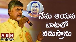 యన్.టి.ఆర్ 22వ వర్ధంతి - CM Chandrababu Naidu Pays Homage To Sr NT Rama Rao In Vijayawada - ABN - netivaarthalu.com