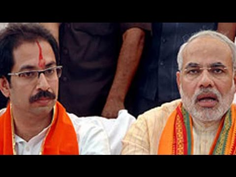 Alliance with Shiv Sena in Maharashtra over: BJP sources