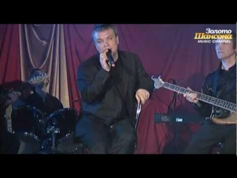 Александр Дюмин - Зараза брось