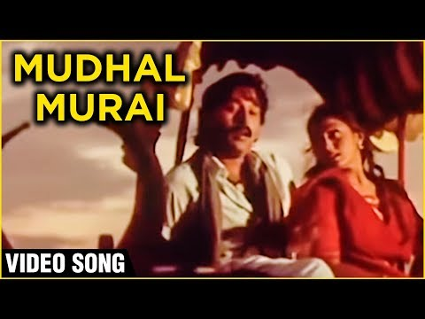 Rehman & Vindhya In Mudhalmurai Killiparthain - Sangamam video