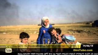 DireTube News -  UN says 60 million people uprooted due to war and persecution